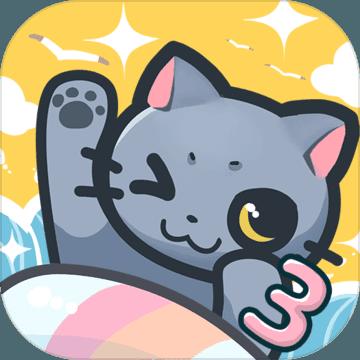 天天躲猫猫3完整版v1.3