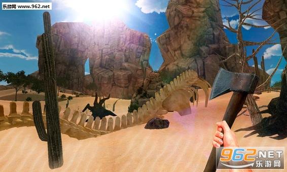 沙漠求生3D安卓版v1.0.0_截图1