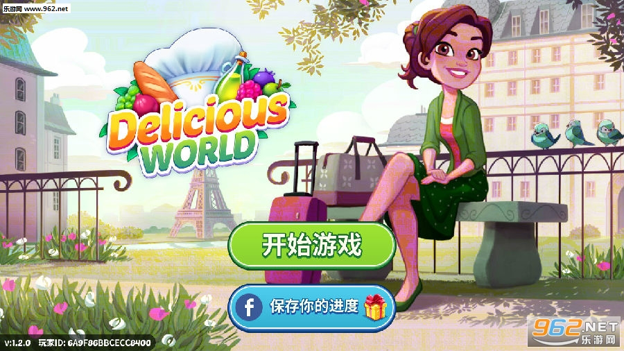 美味餐厅世界最新中文版