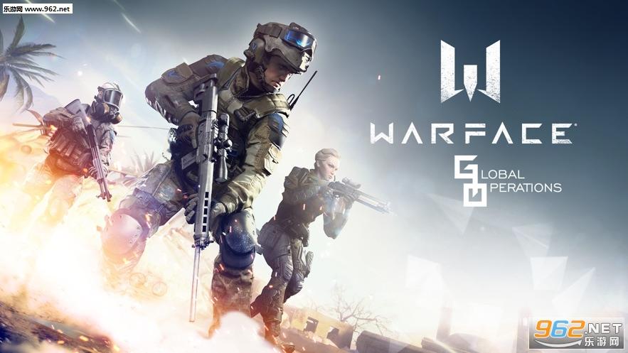 Warface Global Operations手游国服