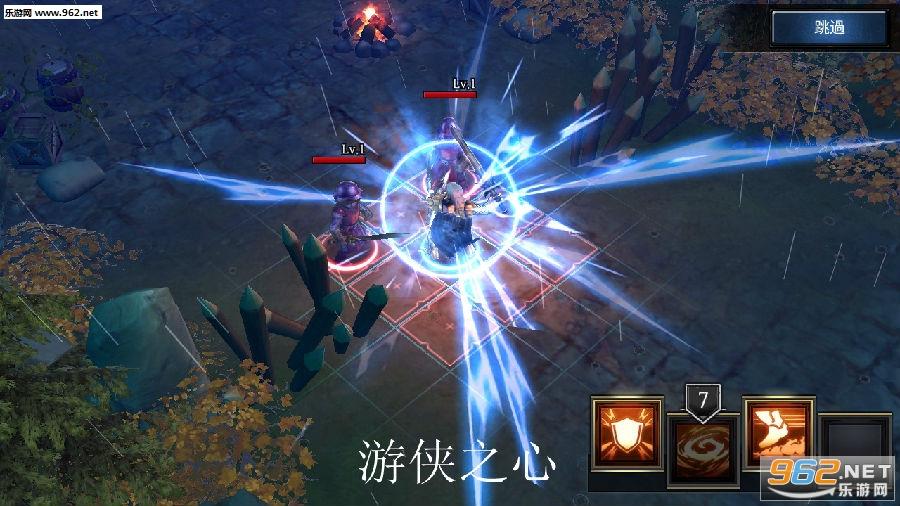 游侠之心1.5.4最新版