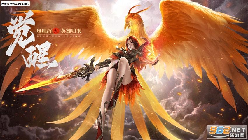王城英雄手游官方版