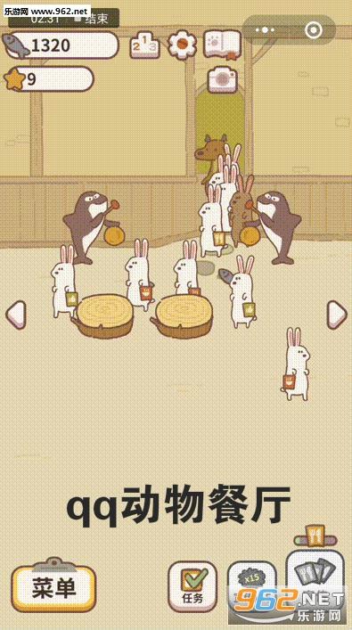 qq动物餐厅解锁新客人版