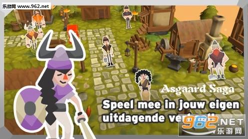 Asgaard Saga游戏
