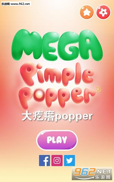 大疙瘩popper安卓版