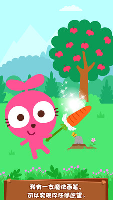 泡泡兔魔法画笔app