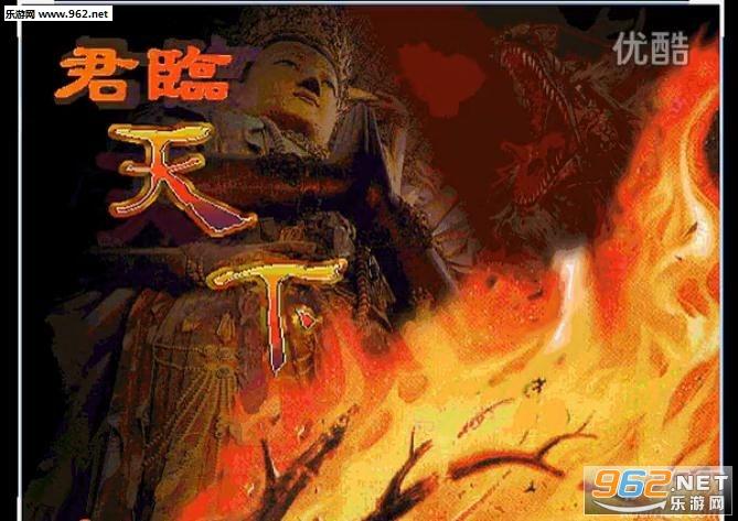雍正王朝之君临天下游戏