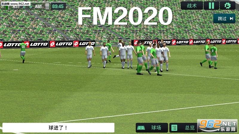3d足球比赛下载_机器人足球仿真比赛_足球小游戏比赛