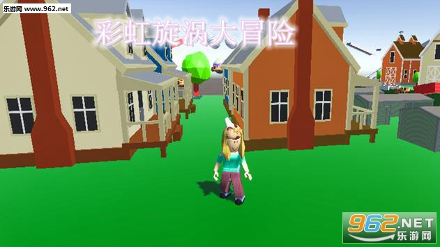 彩虹冒险单机版图片
