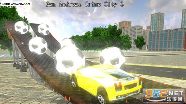圣安德烈亚斯城市安卓版v1.0.0.0截图2