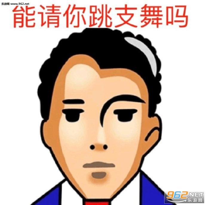 注意力涣散表情包截图5