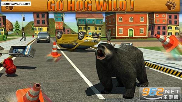 愤怒的熊的攻击安卓版v1.4截图0