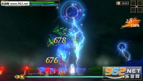 Cresamarus故事游戏v2.1截图1