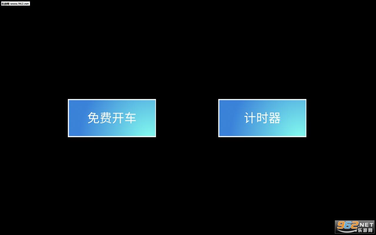 3d�_��{�游��v19.021_截�D4