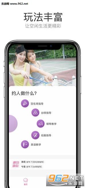 潮约生活appv1.0_截图1