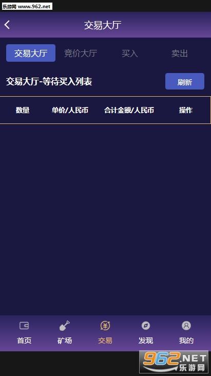 金钱屋(MoneyHouse)appv1.0 安卓版_截图0