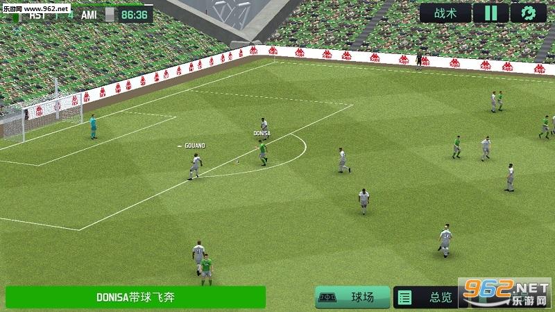足球经理2020中文版v0.1.3_截图5