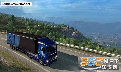 欧洲卡车漂移模拟器安卓版v22.0_截图2