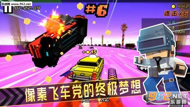 3D赛车闪电狂飙最新版v1.0.0截图1