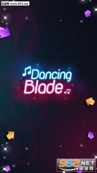 跳舞刀片安卓版v0.5.2截图0