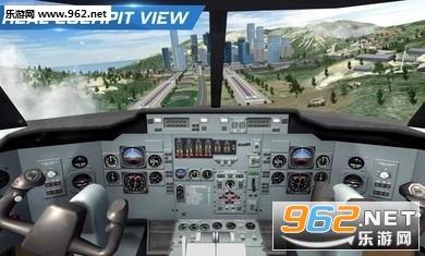 飞行员模拟器游戏手机版v1.1_截图1