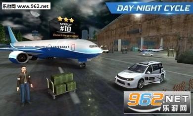 飞行员模拟器游戏手机版v1.1_截图2