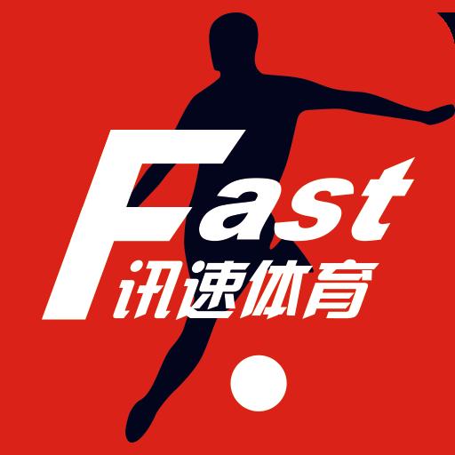 讯速体育app