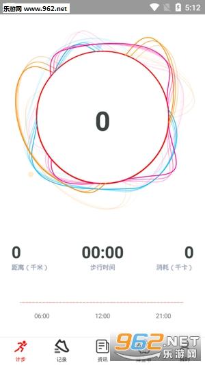 小红赚钱appv1.0.0_截图0