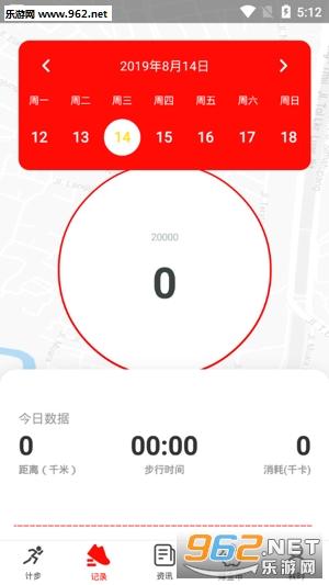 小红赚钱appv1.0.0_截图2