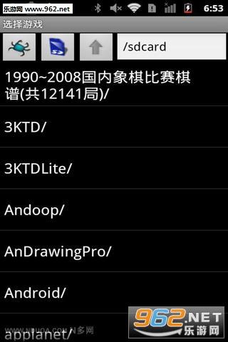 超任模拟器安卓版v2.5.0_截图3
