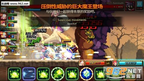勇士公主龙剑传说安卓版v1.0.1_截图1