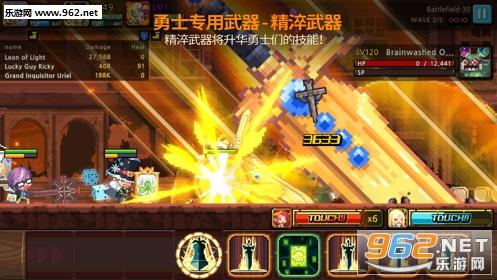 勇士公主龙剑传说安卓版v1.0.1_截图2