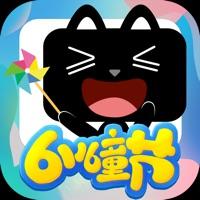 猫盒app