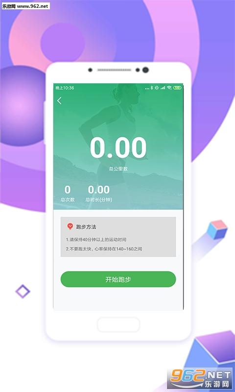 新世界appv1.0截图2