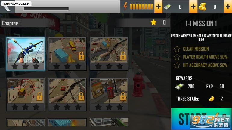 弓箭手刺客狙击安卓版v1.0截图3