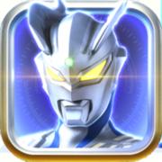 奥特曼宇宙英雄官方正版v1.0.0