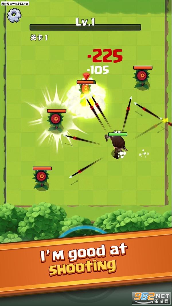 传奇弓箭手游戏v1.0.3_截图1