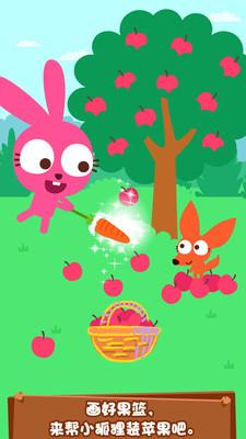 泡泡兔魔法画笔appv1.0.1截图1