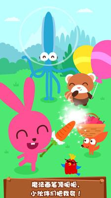 泡泡兔魔法画笔appv1.0.1截图0