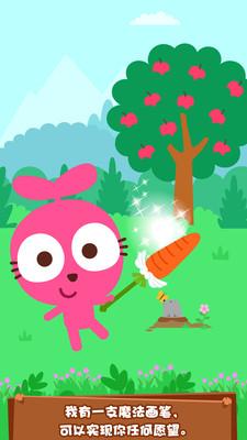 泡泡兔魔法画笔appv1.0.1截图4