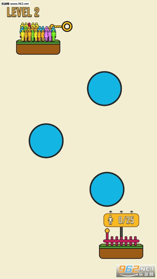 绳索救援游戏v0.1.0_截图1