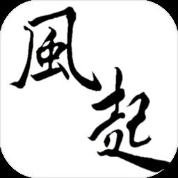 风起MUD安卓版v1.0