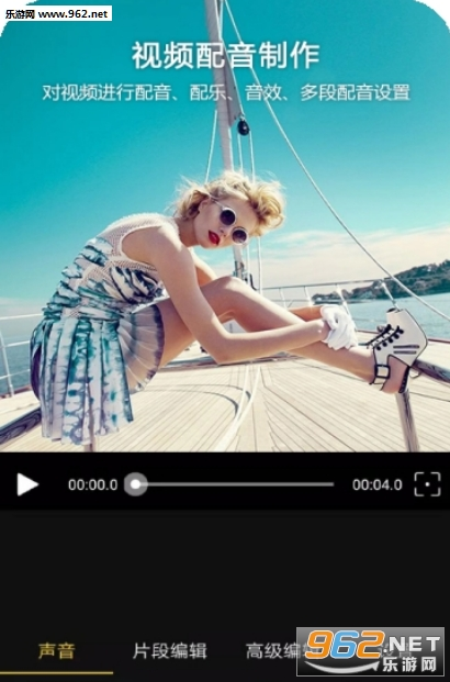Vlog视频编辑安卓版v1.0.2截图2
