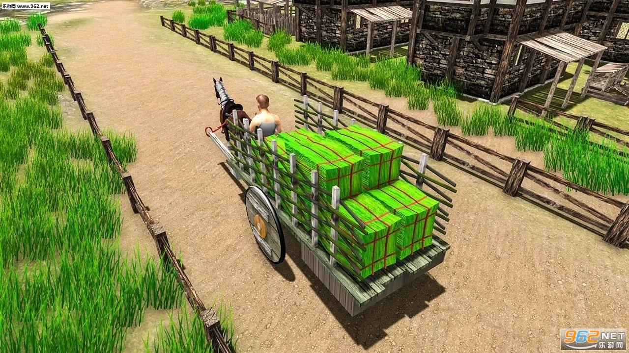 村庄农业模拟器游戏v1.5_截图1