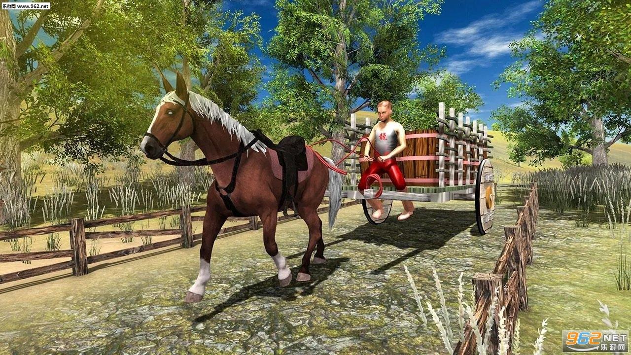 村庄农业模拟器游戏v1.5_截图2