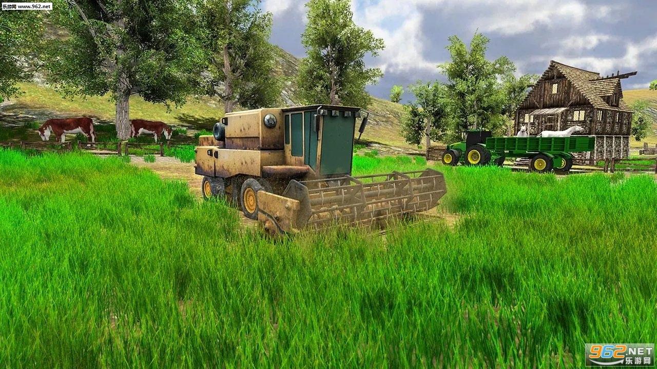 村庄农业模拟器游戏v1.5_截图4