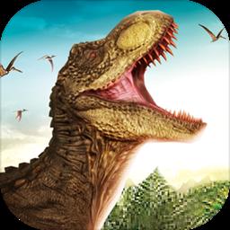 恐龙岛沙盒进化官方版