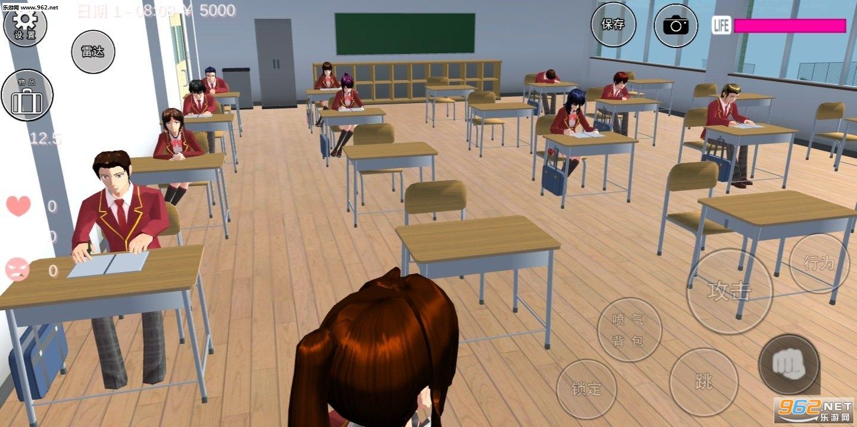 樱花校园模拟器日语版v1.035.02截图1