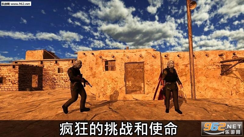 最佳军事射击VR游戏安卓版v2.1.2截图0