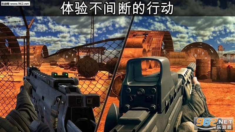 最佳军事射击VR游戏安卓版v2.1.2截图1